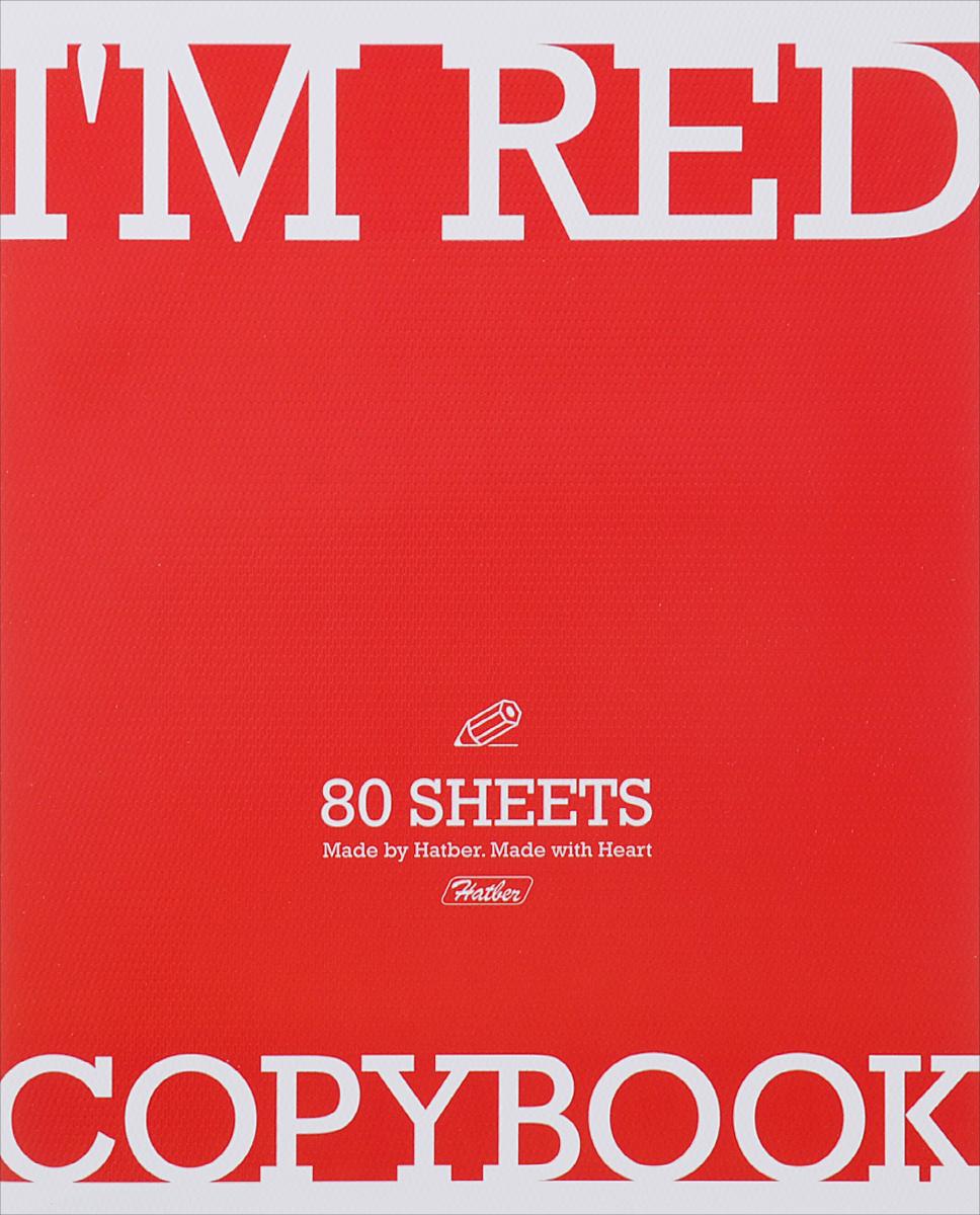 Hatber Тетрадь Im Red 80 листов в клетку80Т5тB1_13347Яркая тетрадь Hatber Im Red подойдет как школьнику, так и студенту.Обложка тетради выполнена из картона красного цвета. Внутренний блок состоит из 80 листов белой бумаги. Стандартная линовка в голубую клетку с полями. Листы тетради соединены металлическими скобами.