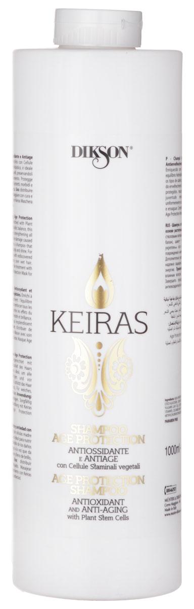 Dikson Шампунь тонизирующий со стволовыми клетками Keiras Shampoo Age Protection 1000 мл dikson укрепляющий шампунь с гидрализованными протеинами риса для нормальных волос 1000 мл