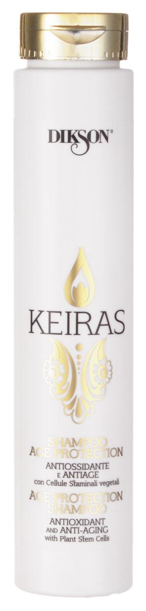 Dikson Шампунь тонизирующий со стволовыми клетками Keiras Shampoo Age Protection 250 мл0329епИдеально подходит для питания и укрепления всех типов волос Обогащён Стволовыми клетками листьев Сирени, которые восстанавливают гидролипидный баланс. Обеспечивает высоко-результативный anti-age уход и нейтрализацию свободных радикалов. Защищает волосы, придавая им силу и блеск.