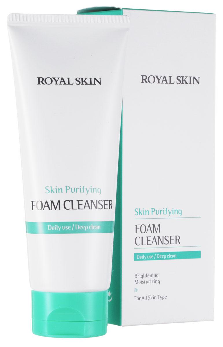 Royal Skin Очищающая пенка для умывания с коллагеном 150 мл (новый дизайн)