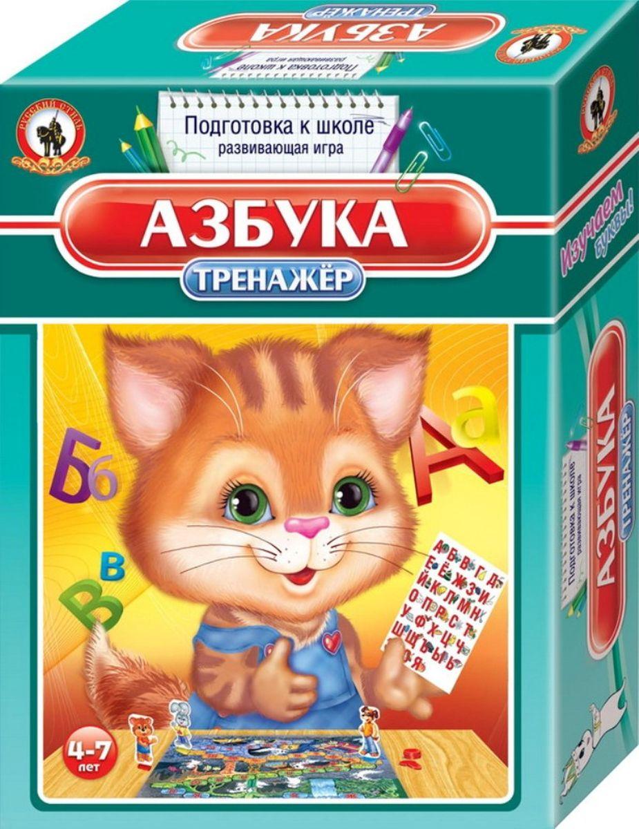 Русский стиль Обучающая игра Тренажер Азбука