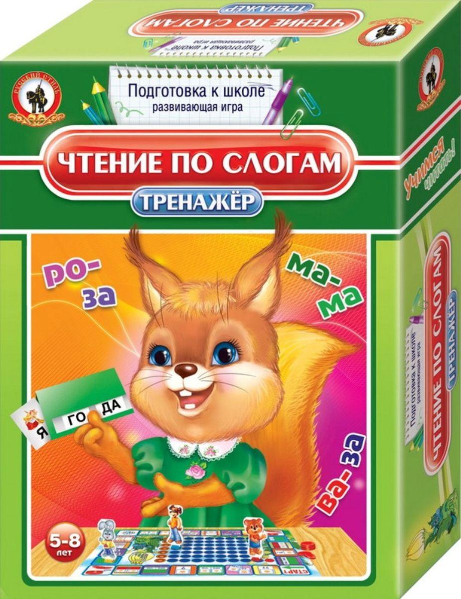 Русский стиль Обучающая игра Тренажер Чтение по слогам