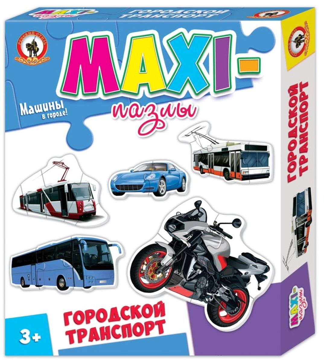 Русский стиль Макси пазлы Городской транспорт