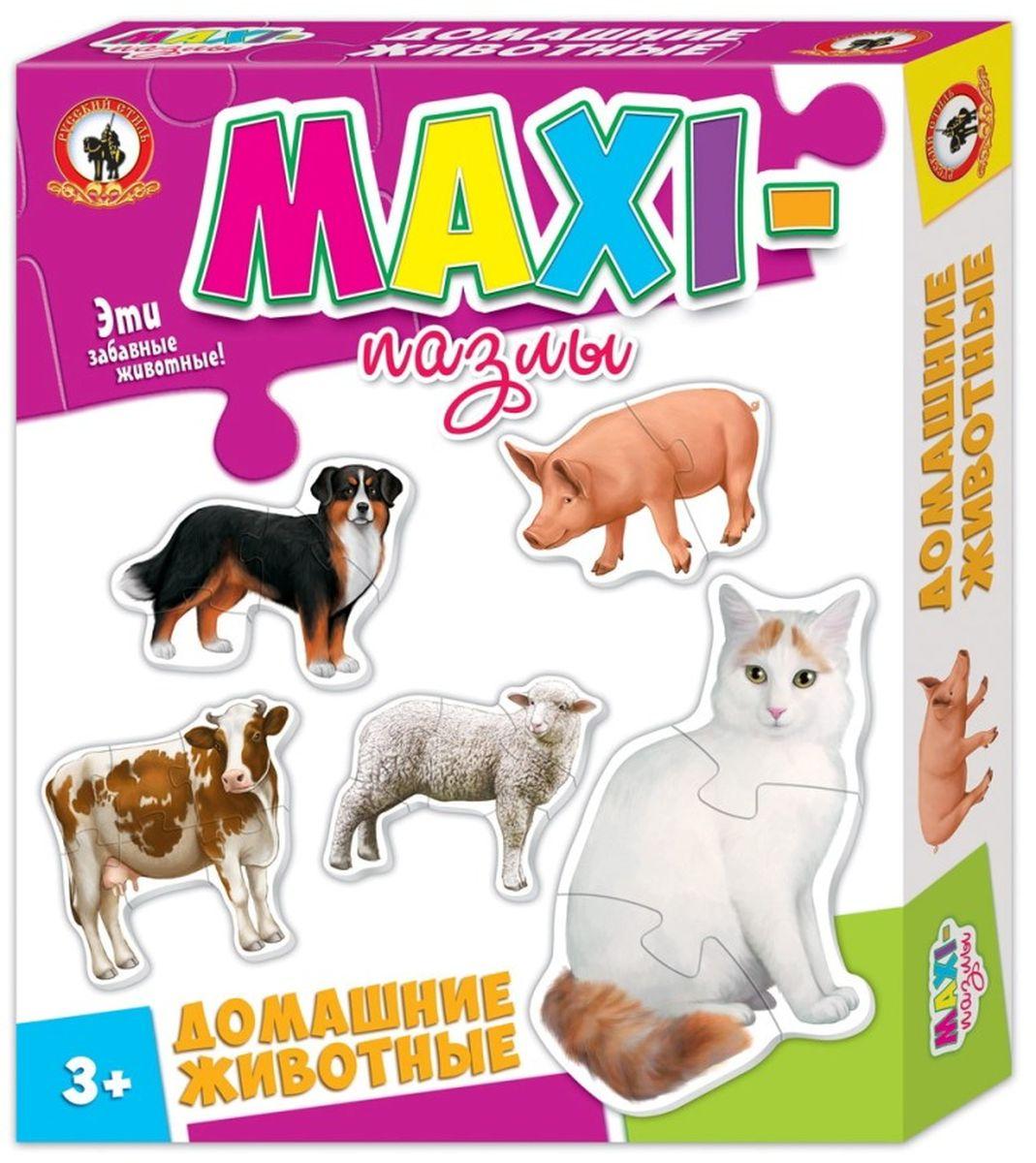 Русский стиль Пазл для малышей Домашние животные 5 в 1 николай дроздов алексей макеев домашние животные книга 1