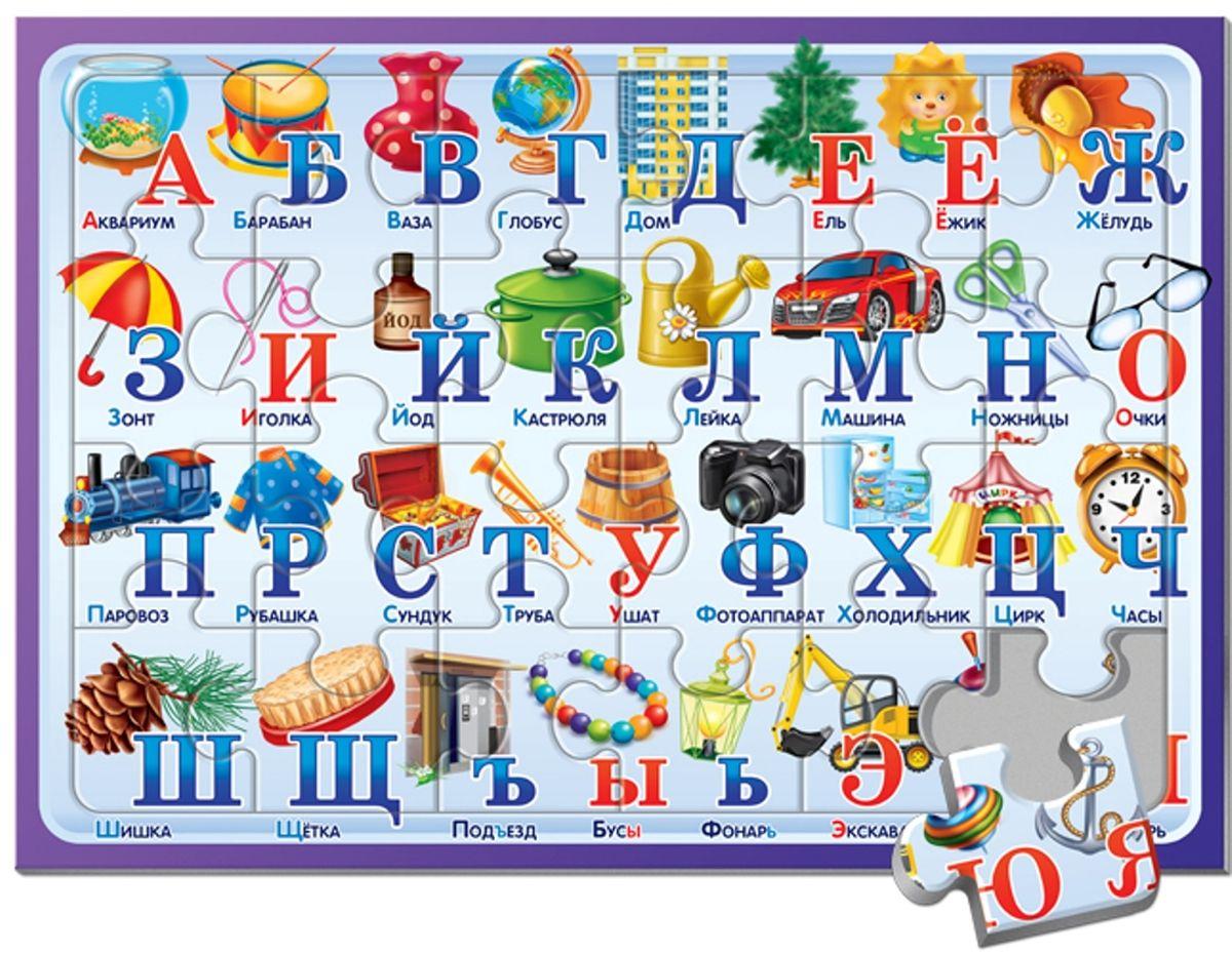 Русский стиль Пазл Алфавит Предметы развивающий коврик русский алфавит односторонний 200х180х0 5