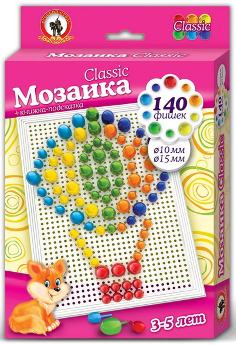 Русский стиль Мозаика Classic Воздушный шар Малая плата мозаика русский стиль мозаика classic тюльпан 160 элементов d 10 15 мм большая плата