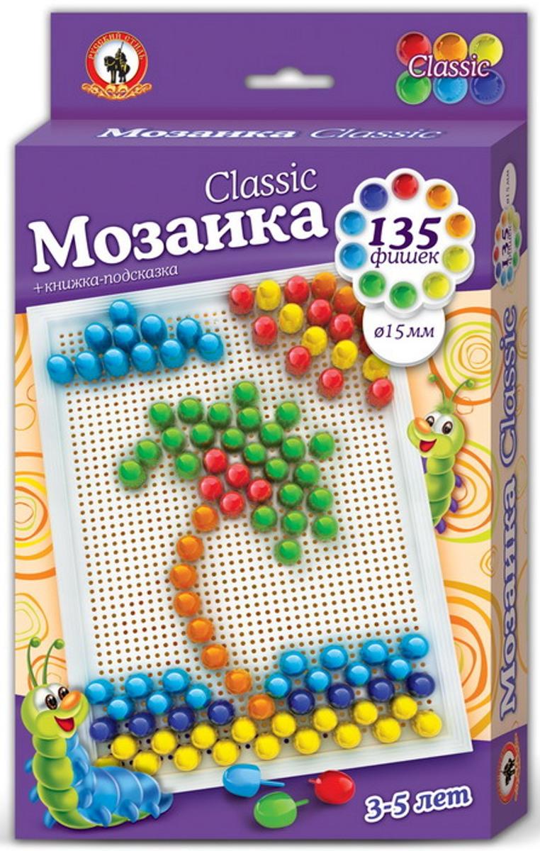 Русский стиль Мозаика Classic Пальма Большая плата мозаика русский стиль мозаика classic мексиканец 60 элементов d 15 мм малая плата