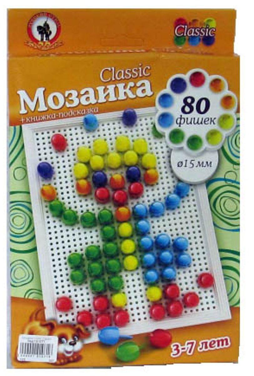 Русский стиль Мозаика Classic Клоун Малая плата мозаика русский стиль мозаика classic мексиканец 60 элементов d 15 мм малая плата
