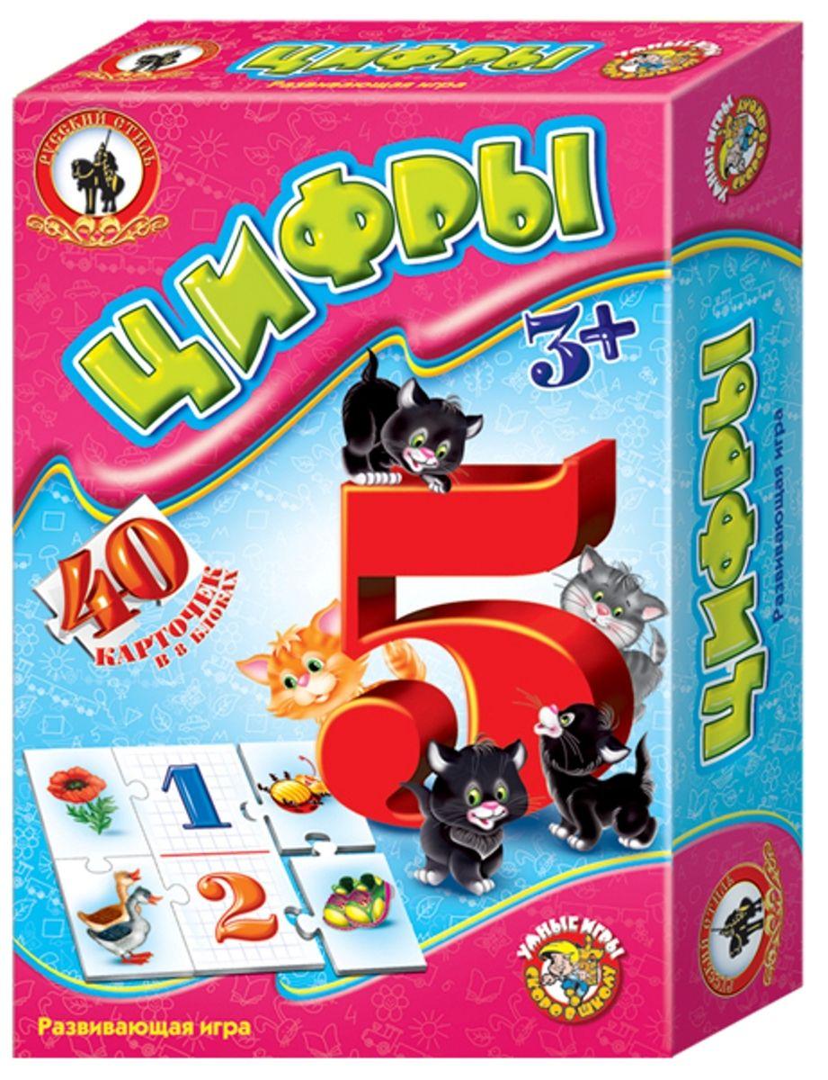Русский стиль Обучающая игра Умные игры Цифры
