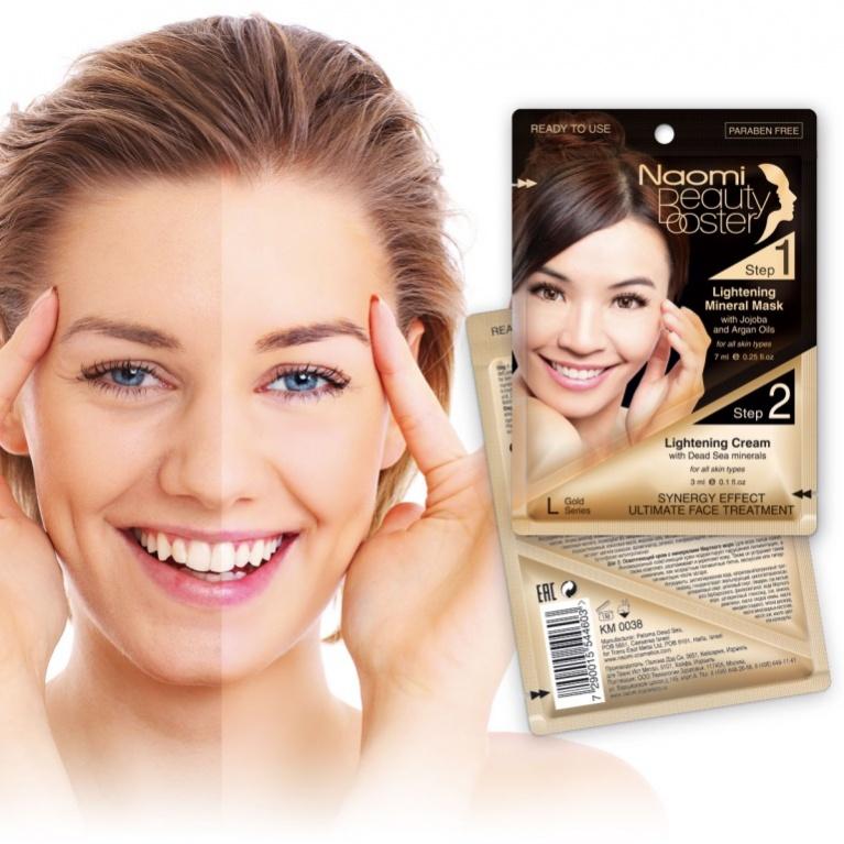 Naomi Комплексный уход за лицом: осветляющая маска с маслом жожоба, 7 мл и осветляющий крем, 3 млKM 0038Уникальная минеральная маска для осветления кожи устраняет тусклый, неравномерный цвет кожи и делает кожу безупречной и сияющей, устраняет пятна и нарушения пигментации, обусловленные воздействием солнца, угревой сыпью, беременностью или приемом оральных контрацептивов. Ваша кожа будет выглядеть более чистой, более гладкой и намного более счастливой.Инновационный осветляющий крем корректирует нарушения пигментации, а также осветляет, разглаживает и укрепляет кожу. Также он устраняет такие изменения, как возрастные пигментные пятна, веснушки или гиперпигментация после загара.