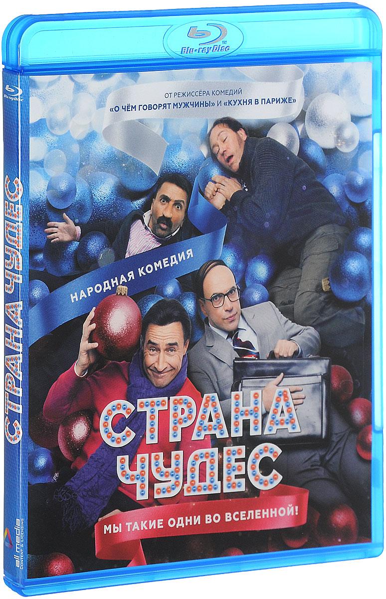 Страна чудес (Blu-ray)