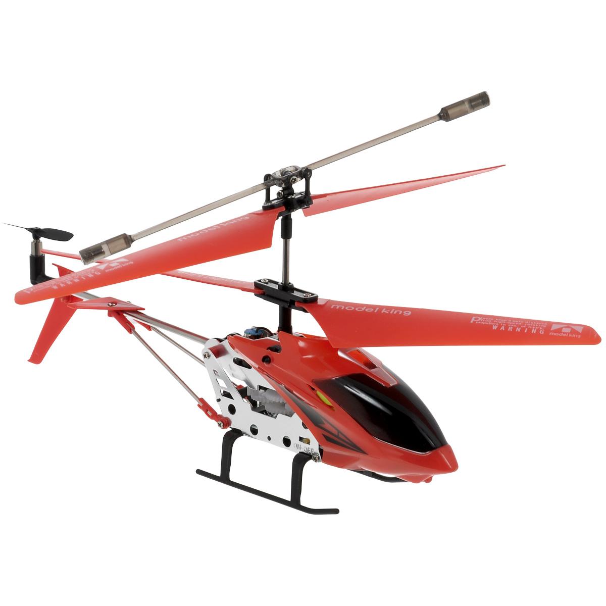 Junfa Toys Вертолет на радиоуправлении Model King - Радиоуправляемые игрушки