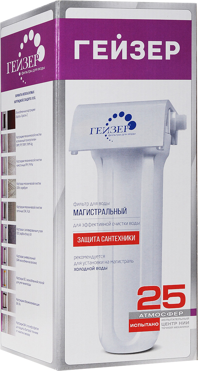"""Фильтр Гейзер 1П 1/2"""" производит тонкую очистку холодной воды от взвешенных частиц (более 5 мкм). В фильтре Гейзер 1П 1/2"""" используется картридж РР 5 - 10SL. Удаляет ржавчину, песок, ил и другие нерастворимые примеси. Улучшает показатели мутности и цветности воды. Корпус фильтра выполнен из прочного белого пластика. В производстве корпусов используются материалы пищевого класса. Вышедший из строя картридж механической очистки быстро и просто заменяется, зато остальные фильтроэлементы работают дольше и с максимальной эффективностью.Корпус фильтра выдерживает давление воды до 25 атмосфер, а при гидроударе – до 30 атмосфер, что подтверждено тестированием НИИ Точной механики. Это рекордный результат среди фильтров подобного класса."""