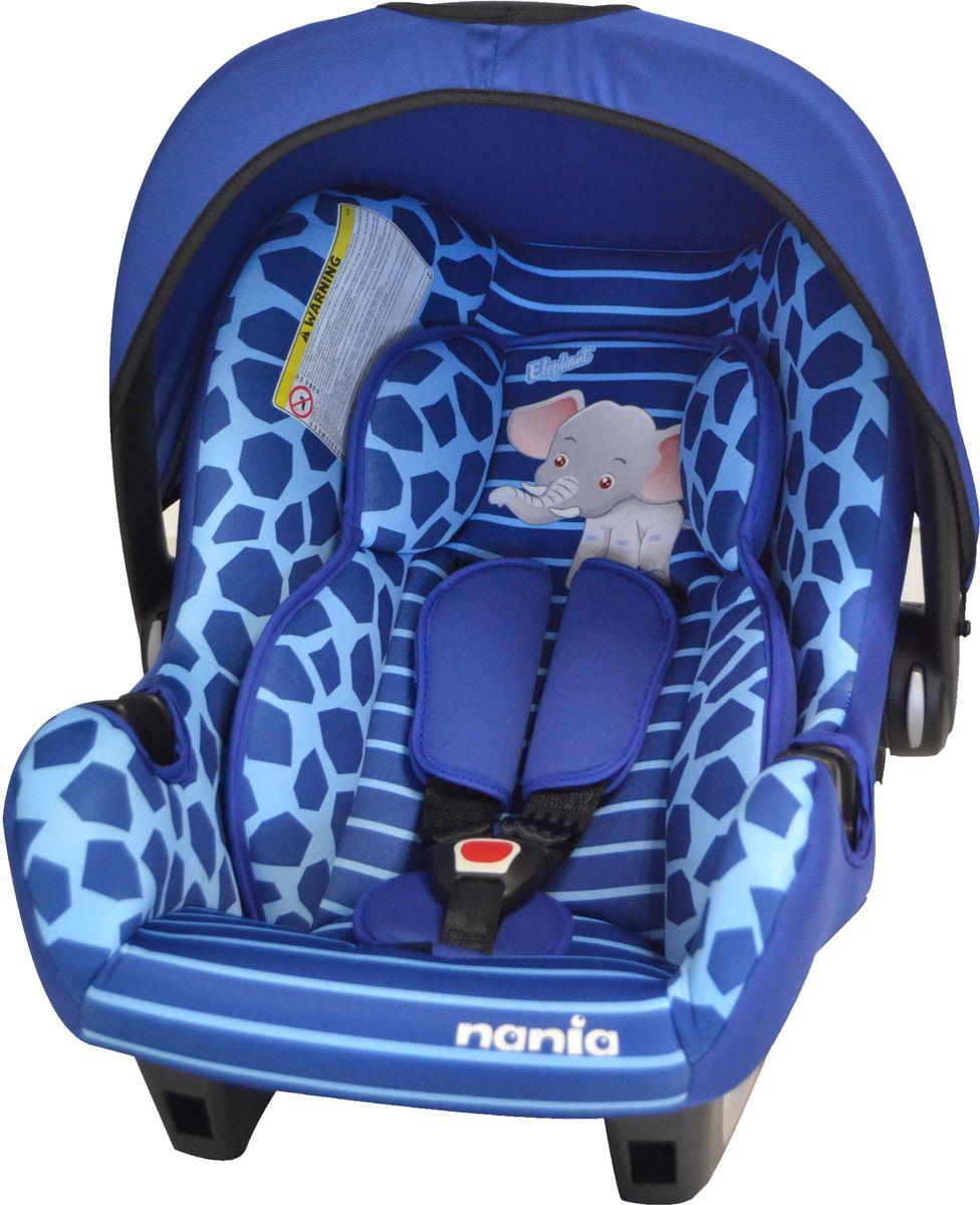 Nania Автокресло Beone SP Elephant до 13 кг483134Автокресло Nania Beone SP Elephant разработано специально для новорожденных и гарантирует комфорт и безопасность маленького пассажира во время поездки в автомобиле.Каркас кресла имеет удобную анатомическую форму и поддерживает неокрепшие мышцы малыша, внутри мягкая подушка. Кресло оснащено регулируемыми трехточечными ремнями безопасности с тремя уровнями регулировки по высоте и мягкими плечевыми накладками. Особая конструкция с двойными стенками и расширением в области головы гарантирует оптимальную защиту при боковом ударе. Солнцезащитный козырек не допускает попадания прямых солнечных лучей и пропускает воздух. Тканевую обивку и подушку можно снимать и стирать при температуре воды не выше 30° C. Кресло также может использоваться как качалка и детская переноска. Имеется эргономичная регулируемая ручка для транспортировки. Кресло устанавливается на заднем сиденье или спереди на пассажирском против направления движения с обязательным отключением подушки безопасности. Благодаря специальной системе крепления автокресло легко и надежно фиксируется в автомобиле.Веселый бегемот, изображенный на автокресле, не даст заскучать вашему ребенку даже в дальней дороге.Проверено и одобрено в соответствии с требованиями европейского стандарта ECE R44/04.