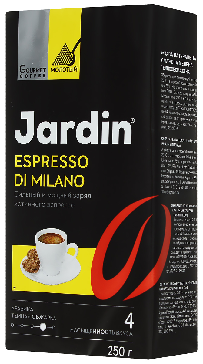 Jardin Espresso di Milano кофе молотый, 250 г0563-26Jardin Espresso Di Milano - это бленд эспрессо с традиционной легкой кофейной горчинкой выполнен по уникальному рецепту, популярному на севере Италии. Послужит идеальным завершением обеда, ланча или ужина вне зависимости от способа приготовления.
