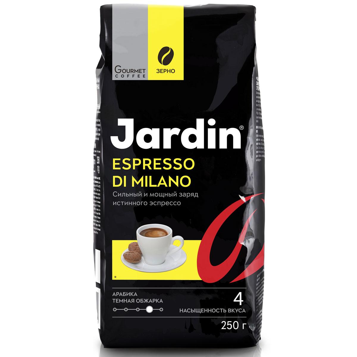 Jardin Espresso Di Milano кофе в зернах, 250 г0559-20Jardin Espresso Di Milano - это бленд эспрессо с традиционной легкой кофейной горчинкой выполнен по уникальному рецепту, популярному на севере Италии. Послужит идеальным завершением обеда, ланча или ужина вне зависимости от способа приготовления.