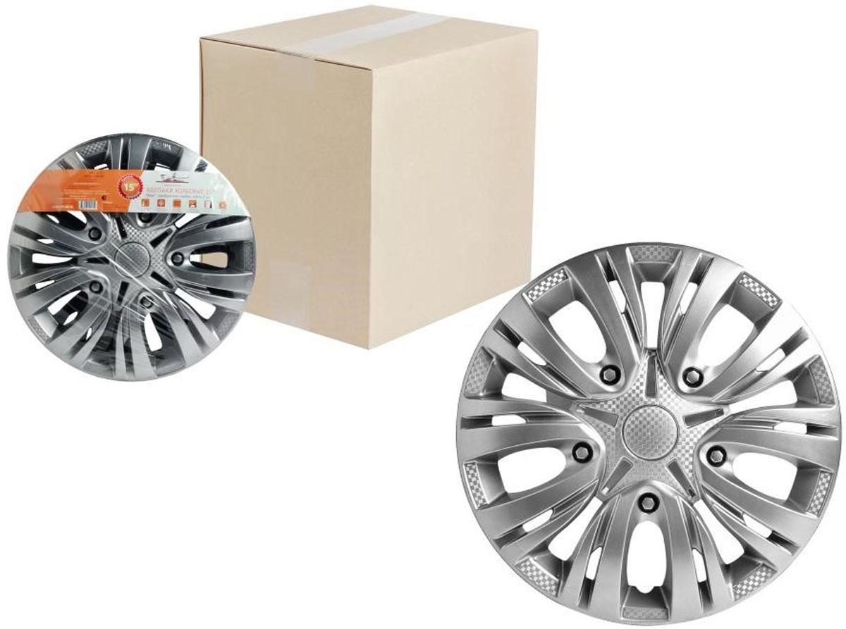 Купить Колпаки колесные Airline Лион , цвет: серебристый, 13 , 2 шт. AWCC-13-01