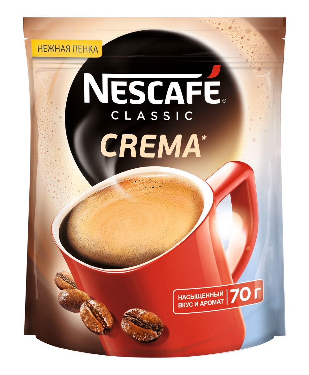 Nescafe Classic Crema кофе растворимый, 70 г (пакет)12297256Приготовление кофе Nescafe Classic Crema - как рождение нового утра, полного ожидания новых ярких событий. Готовя его для себя, почувствуйте контраст между прочностью и приятным вкусом натуральной кофейной пенки Крема.Кофе: мифы и факты. Статья OZON Гид