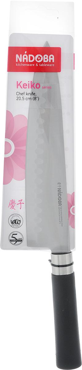 Нож поварской Nadoba Keiko, длина лезвия 20,5 см722913Универсальный нож Nadoba Keiko выполнен из нержавеющей стали. Рукоятка изготовлена из высококачественного пластика. Нож легко режет любые виды продуктов. Легко моется. Общая длина ножа: 34 см.