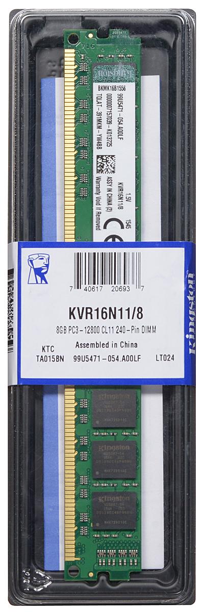 Kingston DDR3 8GB 1600 МГц модуль оперативной памяти (KVR16N11/8)KVR16N11/8Модуль оперативной памяти Kingston типа DDR3 обеспечивает увеличенную рабочую частоту (по сравнению с DDR2) при сниженном тепловыделении и экономном энергопотреблении. Напряжение питания при работе составляет 1,5 В. В модуле также имеется 16 чипов с двухсторонним расположением.Объем памяти 8 ГБ позволит свободно работать со стандартными, офисными и профессиональными ресурсоемкими программами, а также современными требовательными играми. Работа осуществляется при тактовой частоте 1600 МГц и пропускной способности, достигающей до 12800 Мб/с, что гарантирует качественную синхронизацию и быструю передачу данных, а также возможность выполнения множества действий в единицу времени. Параметры тайминга 11-11-11 гарантируют быструю работу системы.ValueRAM Kingston - это модули памяти, изготовленные в соответствии с отраслевыми стандартами, обеспечивающие непревзойденную производительность и отличающиеся легендарной надежностью Kingston.