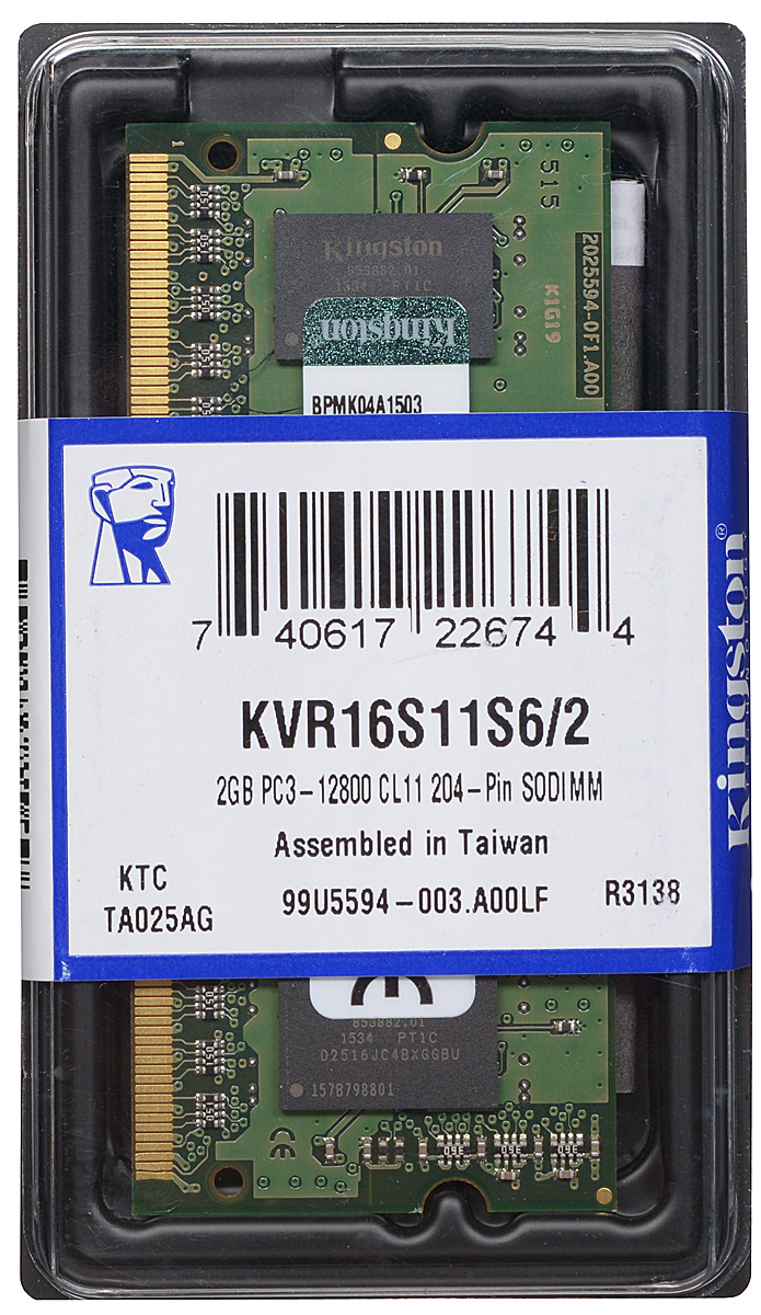 Kingston DDR3 2GB 1600 МГц модуль оперативной памяти (KVR16S11S6/2) оперативная память 2gb pc3 10600 1333mhz ddr3 dimm kingston kvr13n9s6 2