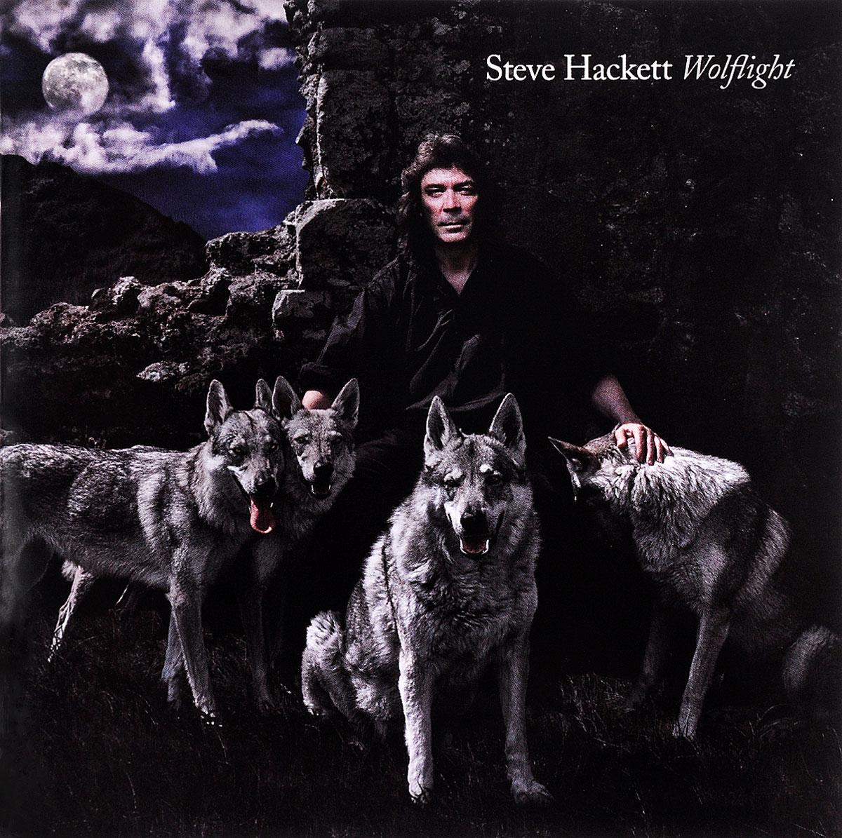 все цены на Стив Хэкетт Steve Hackett. Wolflight