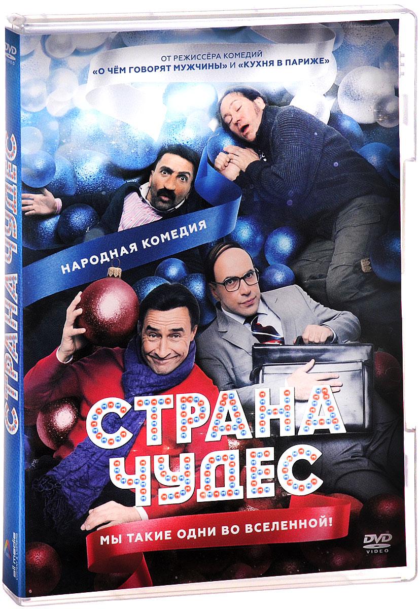 Елена Яковлева (