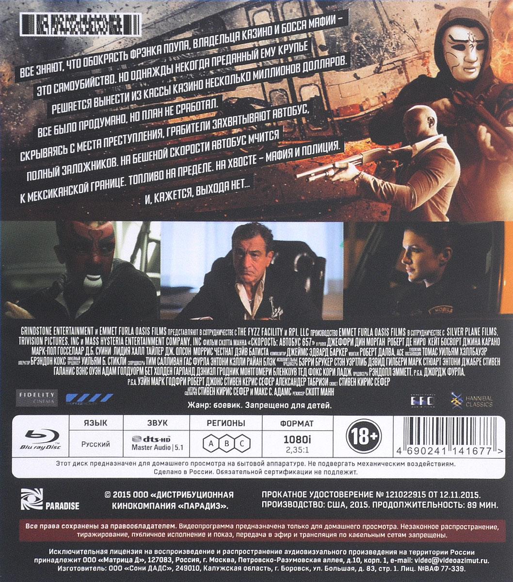 Скорость:  Автобус 657 (Blu-ray) Emmett/Furla Films,Mass Hysteria Entertainment,Randall Emmett / George Furla Productions