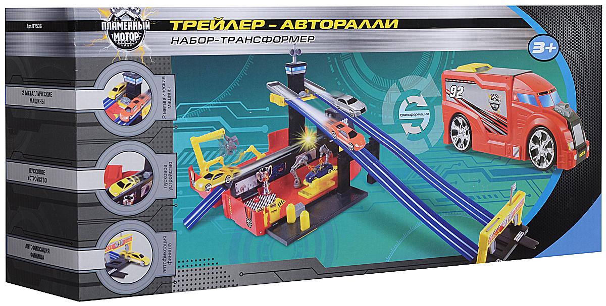 Пламенный мотор Игрушечный трек Трейлер-Авторалли пламенный мотор машинка инерционная volvo пожарная охрана