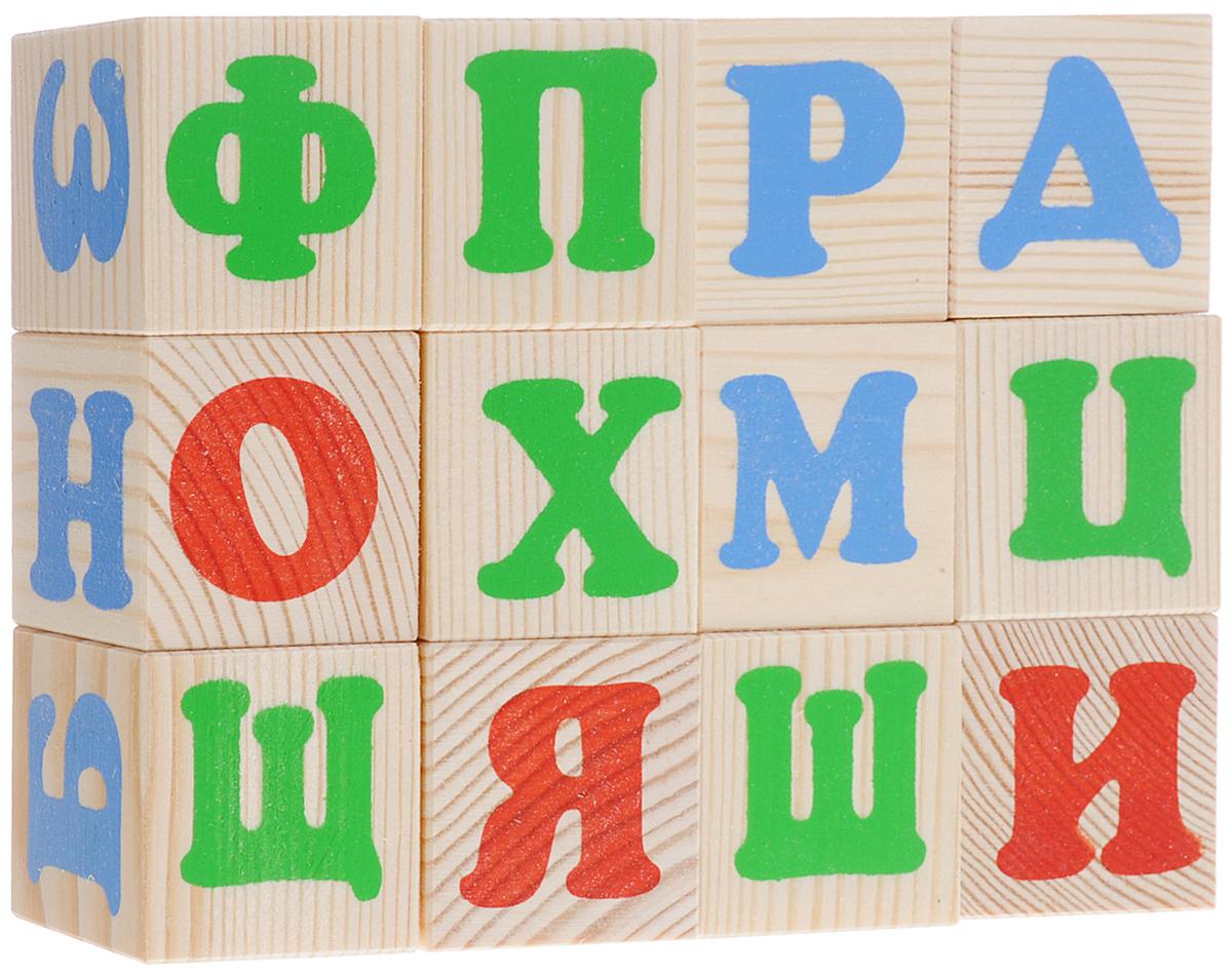 Томик Кубики Алфавит русский алфавит для детей купить