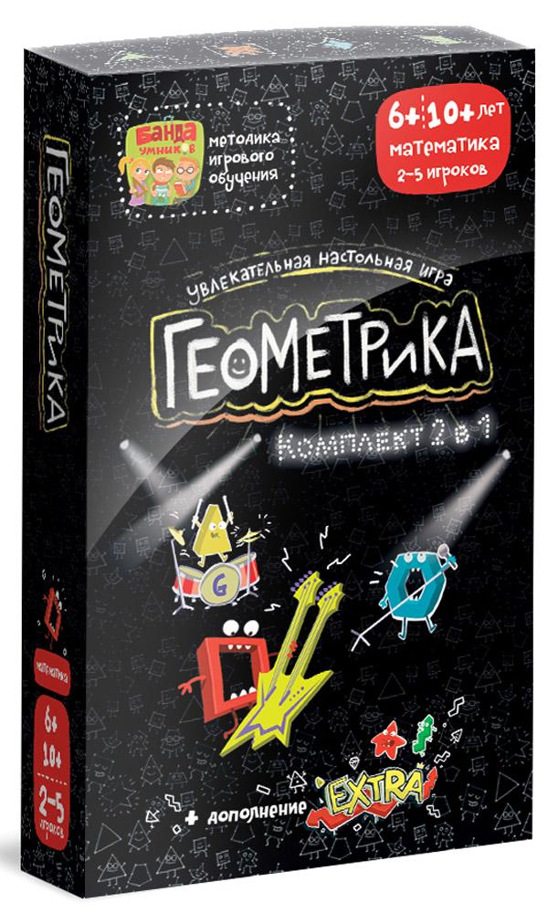 Банда Умников Обучающая игра Геометрика 2 в 1 most crg white