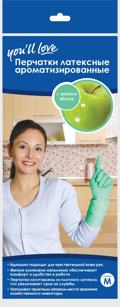 Перчатки латексные ароматизированные Youll love, аромат яблока. Размер M60318_ mПерчатки латексные ароматизированные Youll love с хлопковым напылением защищают ваши руки от загрязнений, воздействия моющих и чистящих средств. Приятный аромат при использовании и в местах хранения. Плотный латекс увеличивает срок службы перчаток. Рифленая поверхность в области ладони защищает от скольжения.