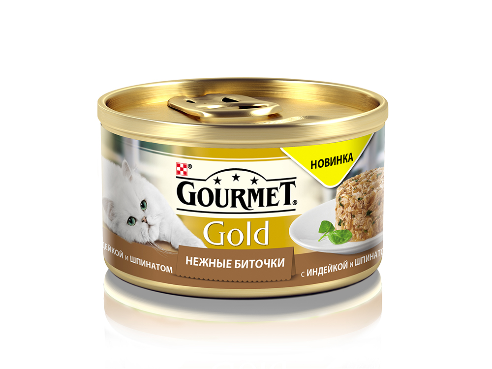 Консервы для кошек Gourmet Gold Нежные Биточки, индейка и шпинат, 85 г12296406Корм Gourmet Gold Нежные биточки - это изысканное блюдо, приготовленное из высококачественных ингредиентов и сохраняющее привлекательную форму после открытия баночки. Он позволит вашему коту ощутить всю гамму соблазнительных вкусов и ароматов, способных привести в восторг даже самого требовательного гурмана.Рекомендации по кормлению: Для взрослой кошки среднего веса требуется 4 баночки корма Gourmet Gold в день. Кормление необходимо разделить минимум на два приема. Индивидуальные потребности животного могут отличаться, поэтому норма кормления должна быть скорректирована для поддержания оптимального веса вашей кошки. Для беременных и кормящих кошек - кормление без ограничений. Подавать корм комнатной температуры.Следите, чтобы у вашей кошки всегда была чистая, свежая питьевая вода.Условия хранения: Закрытую банку хранить в сухом прохладном месте. После открытия продукт хранить максимум 24 часа.Состав: мясо и продукты переработки мяса (из которых индейка 4%), экстракт растительного белка, овощи (4% шпината из сухого шпината), рыба и продукты переработки рыбы, минеральные вещества, красители, сахар, витамины.Гарантируемые показатели: влажность 74%, белок 18%, жир 3,6%, сырая зола 1,9%, сырая клетчатка 0,5%.Добавленные вещества: МЕ/кг: витамин A: 1040; витамин D3: 160 мг/кг: железо: 9; йод: 0,3; медь: 1,05; марганец: 2,3; цинк: 22.Вес: 85 г.Товар сертифицирован.