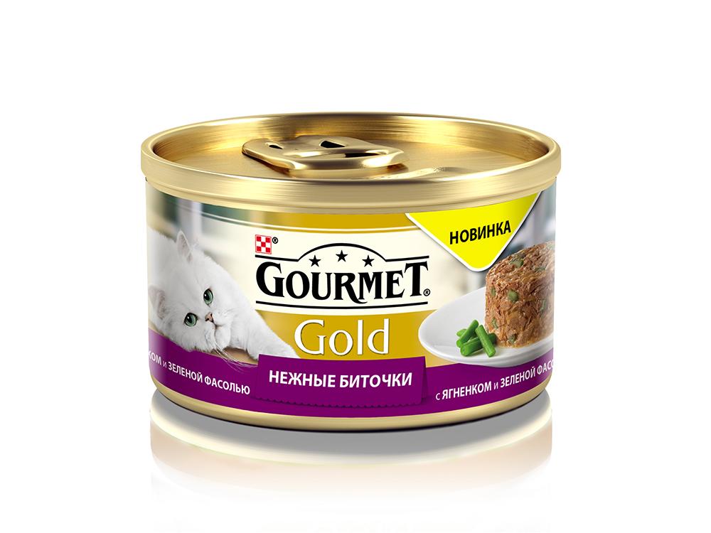 Консервы для кошек Gourmet Gold Нежные Биточки, ягненок и фасоль, 85 г12296407Корм Gourmet Gold Нежные биточки - это изысканное блюдо, приготовленное из высококачественных ингредиентов и сохраняющее привлекательную форму после открытия баночки. Он позволит вашему коту ощутить всю гамму соблазнительных вкусов и ароматов, способных привести в восторг даже самого требовательного гурмана.Рекомендации по кормлению: Для взрослой кошки среднего веса требуется 4 баночки корма Gourmet Gold в день. Кормление необходимо разделить минимум на два приема. Индивидуальные потребности животного могут отличаться, поэтому норма кормления должна быть скорректирована для поддержания оптимального веса вашей кошки. Для беременных и кормящих кошек - кормление без ограничений. Подавать корм комнатной температуры.Следите, чтобы у вашей кошки всегда была чистая, свежая питьевая вода.Условия хранения: Закрытую банку хранить в сухом прохладном месте. После открытия продукт хранить максимум 24 часа.Состав: мясо и продукты переработки мяса (из которых ягненок 4%), экстракт растительного белка, овощи (5% зеленой фасоли из сухой зеленой фасоли), рыба и продукты переработки рыбы, минеральные вещества, сахар, витамины.Гарантируемые показатели: влажность 74%, белок 18%, жир 3,6%, сырая зола 1,9%, сырая клетчатка 0,5%.Добавленные вещества: МЕ/кг: витамин A: 1040; витамин D3: 160 мг/кг: железо: 9; йод: 0,3; медь: 1,05; марганец: 2,3; цинк: 22.Вес: 85 г.Товар сертифицирован.