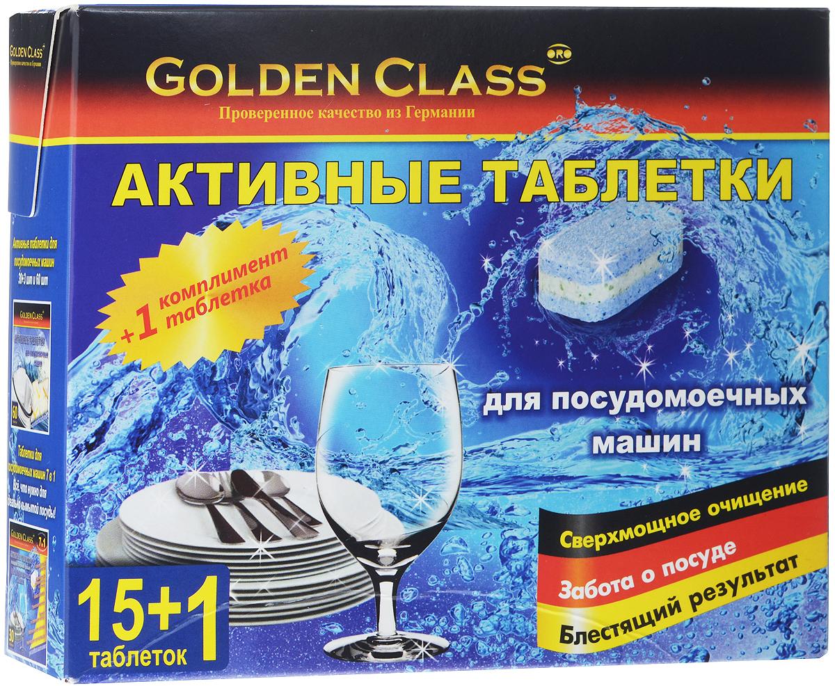 Активные таблетки для посудомоечных машин Golden Class, 15+1 шт06052Таблетки Golden Class предназначены для мытья посуды в посудомоечной машине любого типа и производителя. Современная 3-слойная рецептура таблетки позволяет основательно, но деликатно удалять любые загрязнения с посуды, не нанося вреда внутренним частям и механизмам посудомоечной машины. Новая проверенная технология позволяет:- использовать для мытья воду любой жесткости, благодаря специальной, смягчающей рецептуре таблеток; - благодаря содержанию энзимов тщательно мыть посуду даже при низких температурах, тем самым экономя электроэнергию; - использовать для одной загрузки только 1 таблетку. Одной упаковки достаточно для 16 моек посуды с блестящим результатом!Состав: менее 5% неионных тензидов, поликарбоксилат, 5-15% отбеливающие вещества на кислородной основе, более 30% фосфонатов, энзимы (протеаза, амилаза), душистые вещества.Товар сертифицирован.