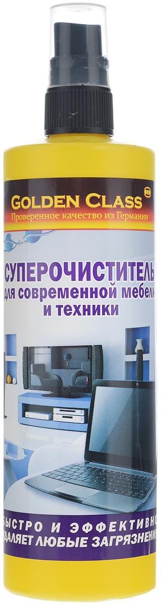 Суперочиститель для современной мебели и техники Golden Class, спрей, 250 мл06187Суперочиститель Golden Class с антистатическим эффектом предназначен для ухода за современной мебелью и техникой в доме или офисе. Рекомендуется для регулярного использования на всех современных поверхностях, включая пластик, панели телевизоров, видео- и аудиоаппаратуры, офисной техники. Также подходит для керамических и эмалированных поверхностей. Благодаря специальному составу очищает все виды пластиковых и ламинированных поверхностей легко, быстро и эффективно. Оказывает антистатическое действие. Предохраняет от повторного налипания пыли и придает великолепный блеск. Восстанавливает первоначальный цвет пожелтевшей поверхности. Удаляет жир и другие стойкие загрязнения. Наполняет дом свежим лимонным ароматом.Состав: менее 5% анионных, неионных, амфотерных ПАВ, ароматизатор (лимонен).Товар сертифицирован.