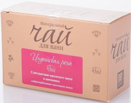 Spa Travel Чай для ванн минеральный Индийская роза, успокаивающий, с экстрактами мускатного ореха и шиповника, 200 г spa travel жемчужный слим тропический рай 100 г