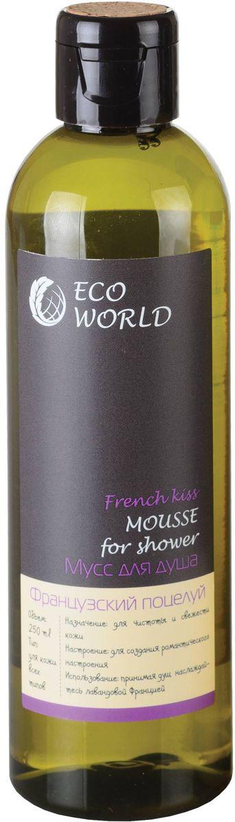 Spa Travel Eco World Мусс для душа Французский поцелуй, 250 мл425Мусс для душа SPA TRAVELтм серии «ECO WORLD» содержит оливковое масло и экстракт лаванды – богатейшие источники антиоксидантов, витаминов и микроэлементов, которые питают и увлажняют кожу, оказывая смягчающее и успокаивающее действие за счет природных фитонцидов.