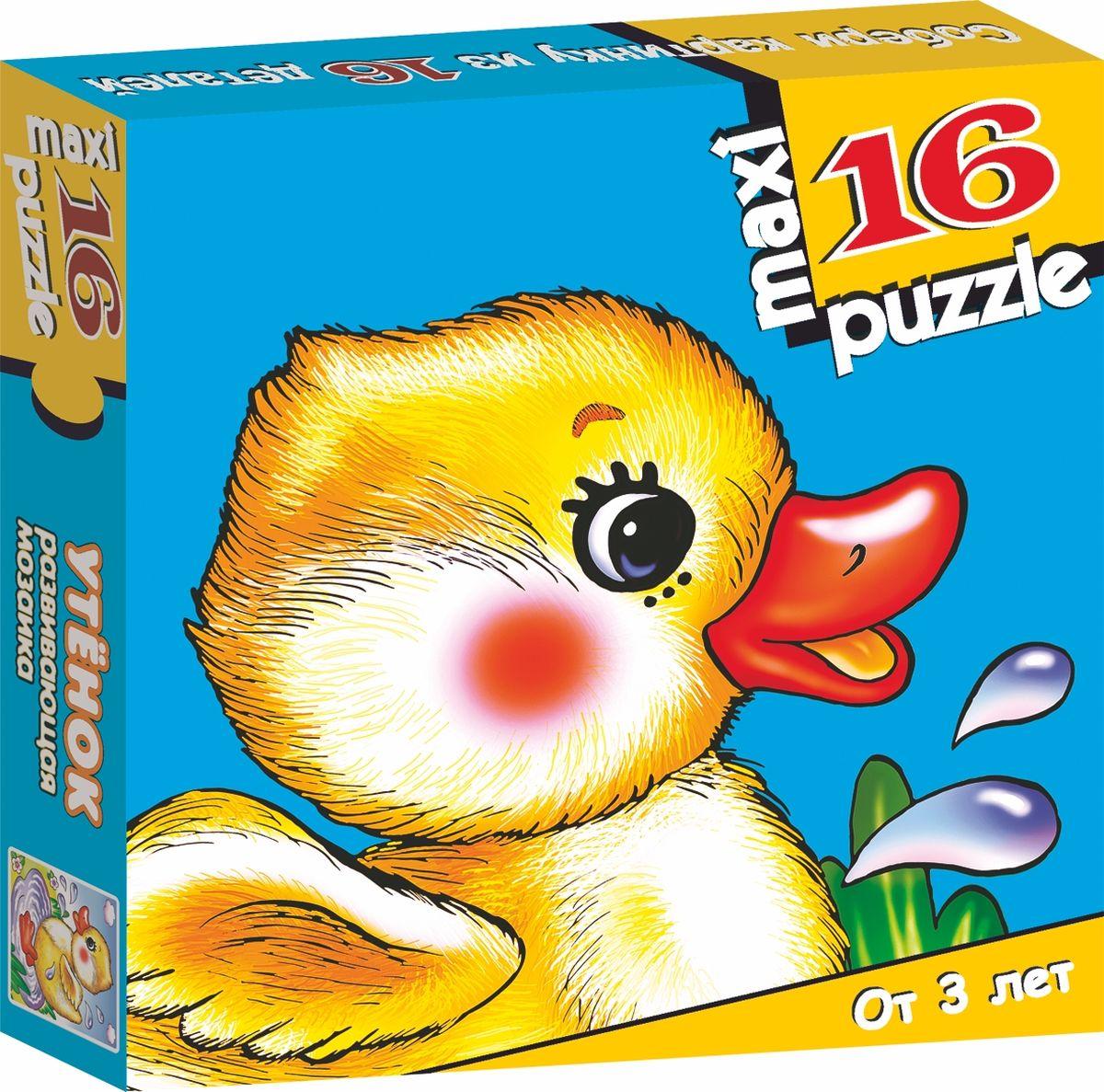 Дрофа-Медиа Пазл для малышей Утенок дрофа медиа пазл для малышей играй и собирай 4 в 1 2938