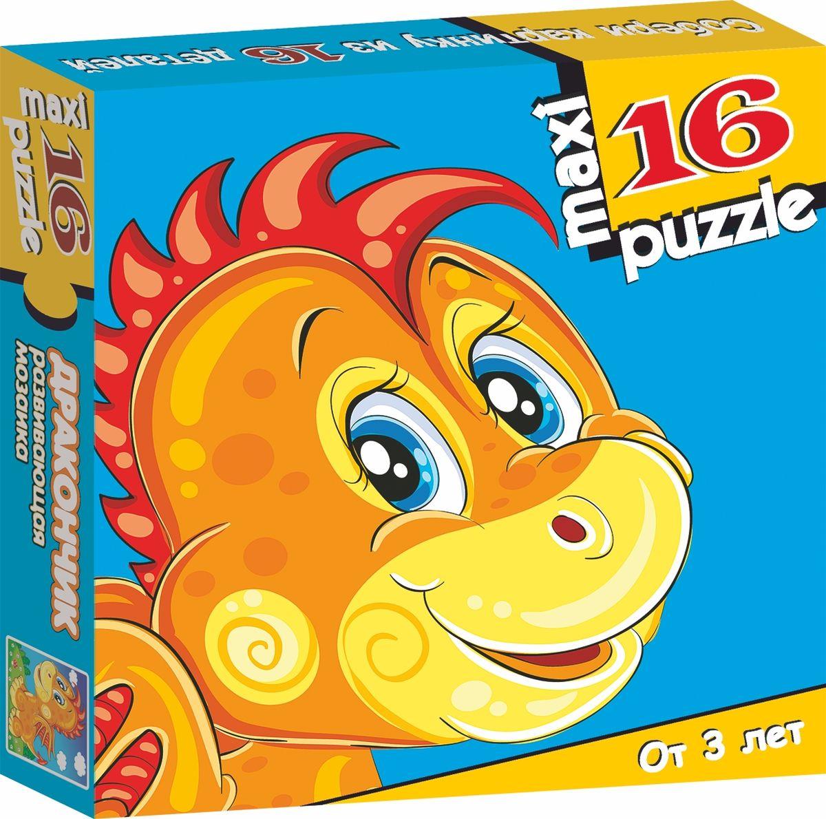 Дрофа-Медиа Пазл для малышей Дракончик дрофа медиа пазл для малышей играй и собирай 4 в 1 2938