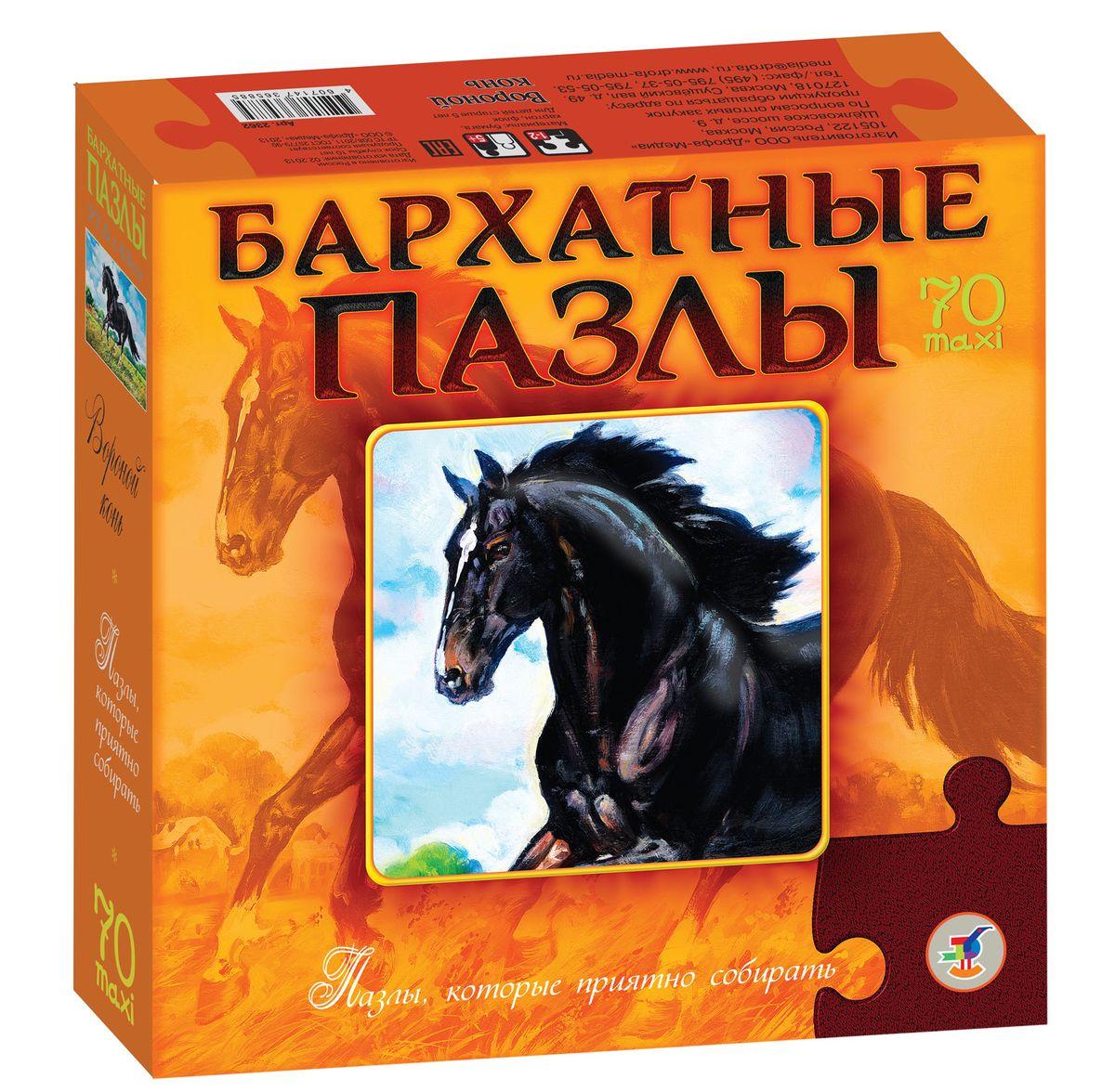 Дрофа-Медиа Пазл для малышей Вороной конь пазлы дрофа медиа бархатные пазлы тигр новинка черный бархат