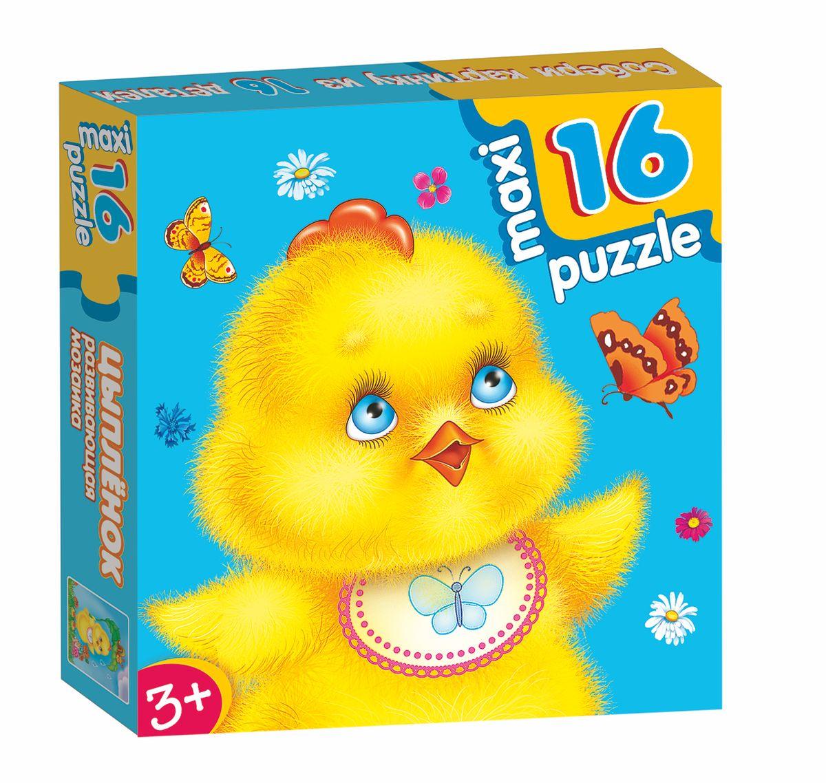 Дрофа-Медиа Пазл для малышей Цыпленок дрофа медиа пазл для малышей играй и собирай 4 в 1 2938