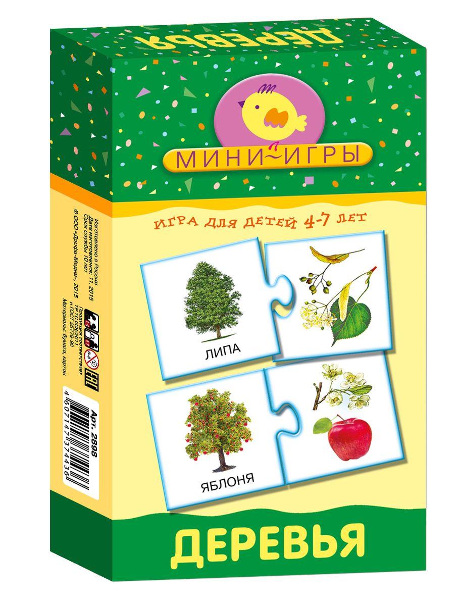 Дрофа-Медиа Пазл для малышей Деревья дрофа медиа пазл для малышей репка 8 в 1
