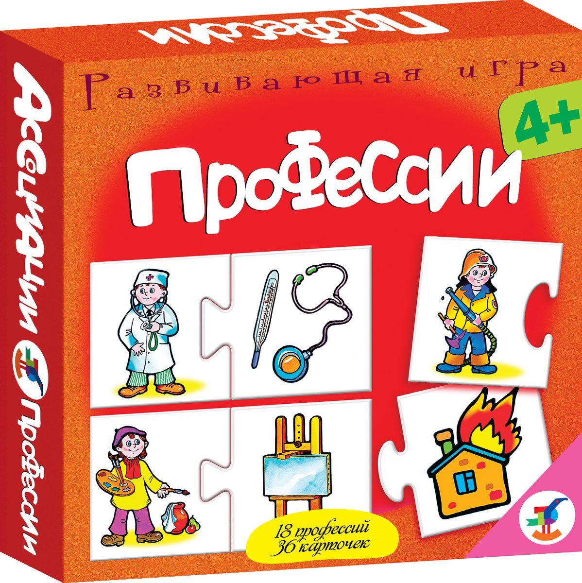 Дрофа-Медиа Пазл для малышей Ассоциации Профессии