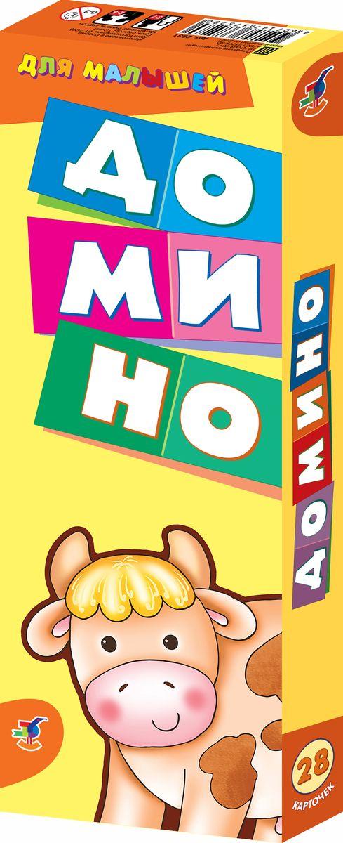 Дрофа-Медиа Домино для малышей 2931 домино маленький полиглот игрушки и животные