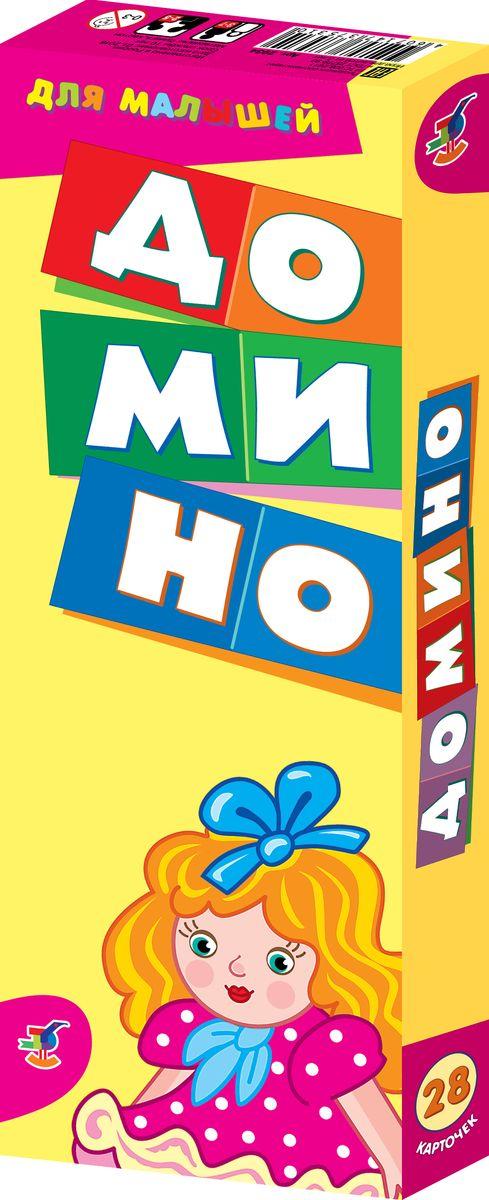 Дрофа-Медиа  Обучающая игра Домино 2934 домино маленький полиглот игрушки и животные