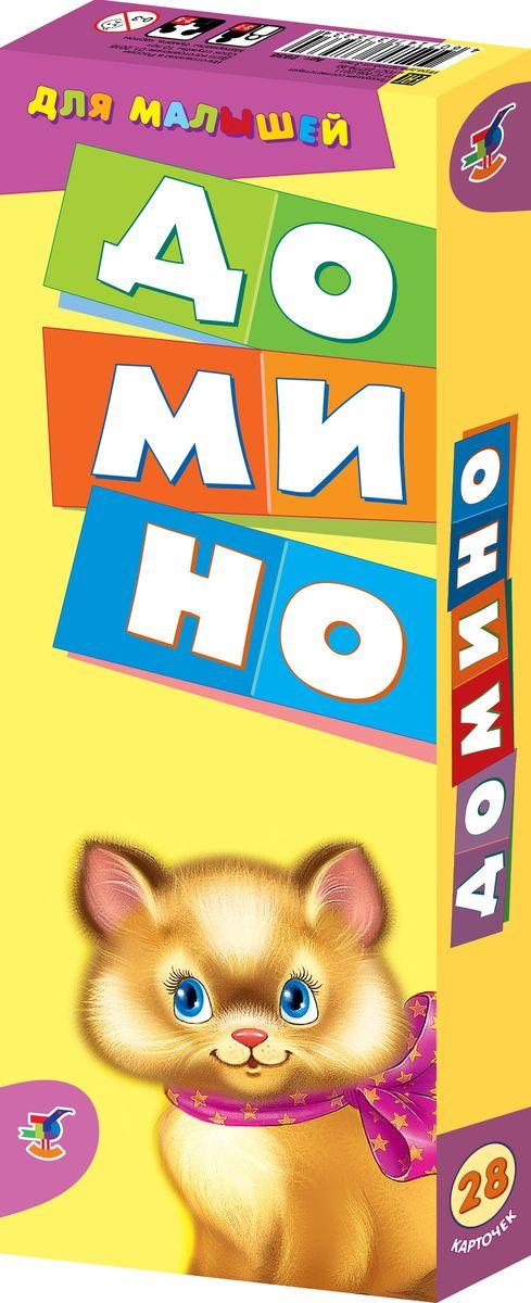 Дрофа-Медиа Домино для малышей 2936 домино маленький полиглот игрушки и животные