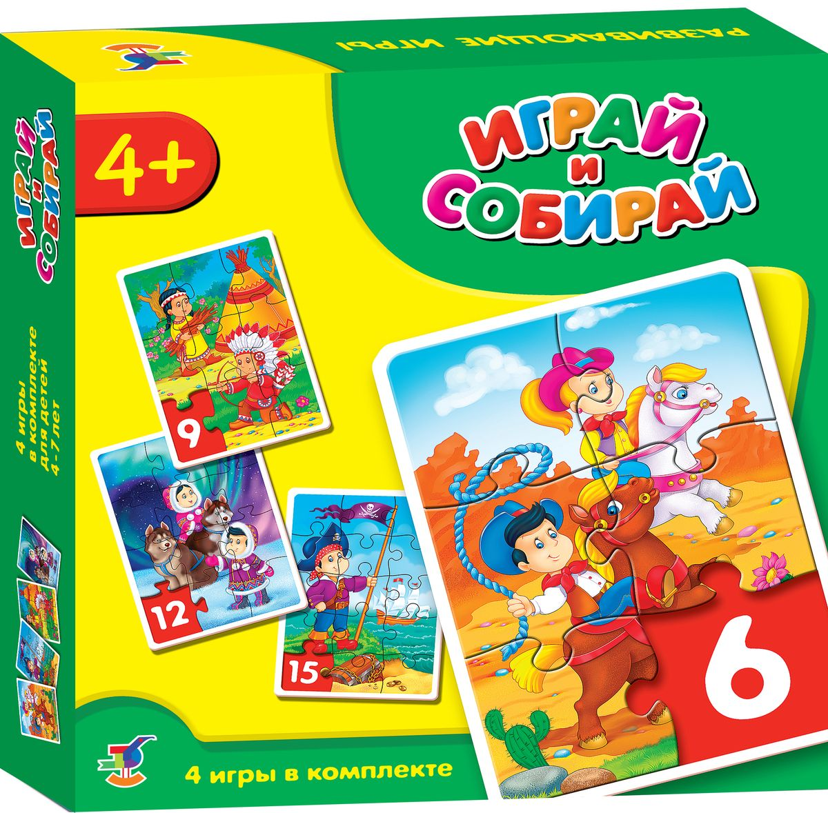 Дрофа-Медиа Пазл для малышей Играй и собирай 4 в 1 2939 дрофа медиа пазл для малышей играй и собирай 4 в 1 2944