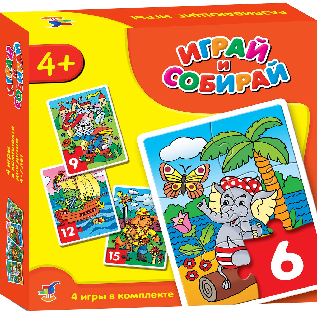 Дрофа-Медиа Пазл для малышей Играй и собирай 4 в 1 2940 дрофа медиа пазл для малышей играй и собирай 4 в 1 2947