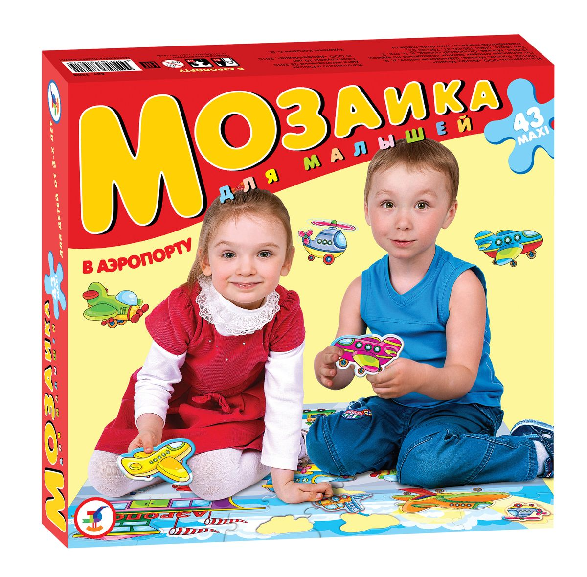 Дрофа-Медиа Пазл для малышей В аэропорту дрофа медиа пазл для малышей репка 8 в 1
